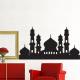 autocollant Mosquée 2258